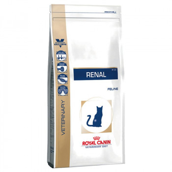 ROYAL CANIN FCN URINARY CARE 2 kg